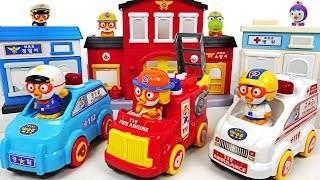 Protect the Pororo Village! Let's go~! Pororo Fire Truck, Ambulance, Police car toys- PinkyPopTOY