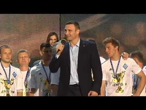 Как Динамо праздновало чемпионство