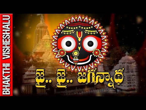 Daily Devotional News || Bhakthi Visheshalu  || 6th July 2016 || Bhakthi TV