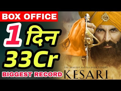 Kesari 1st Day Record Breaking Box Office Collection | Akshay Kumar, Parineeti Chopra thumbnail