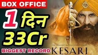 Kesari 1st Day Record Breaking Box Office Collection | Akshay Kumar, Parineeti Chopra