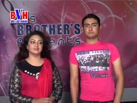 Lag me Nasa Ka pashto song by Sahah Sawar and Afsha Zabi