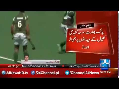 Pakistan India conflict enters into sports ground now