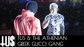 TUS & The Athenian - Greek Gucci Gang - Official Video Clip