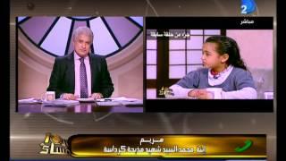 العاشرة مساء|نقل مريم ابنة شهيد كرداسة من مدرسة ابوبكر الصديق