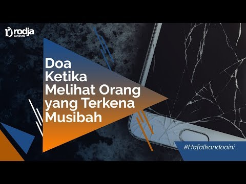 Doa Ketika Melihat Orang Yang Terkena Musibah - Ustadz Dr. Musyaffa' Ad Dariny Lc, MA.
