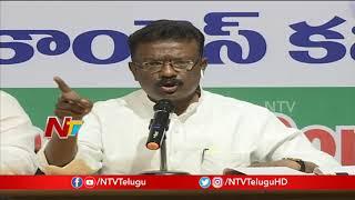 Congress to File Petition in High Court over EVM Tampering | Shravan Kumar Press Meet | NTV
