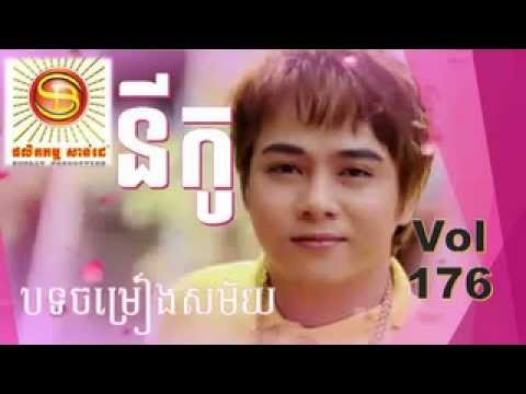 Khmer Song 2014new-bong Kor Ches Orn Chet Niko--khmer New Song 2014-khmer Song 2014 New video