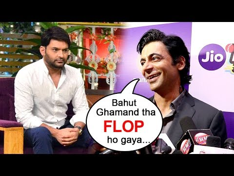 Sunil Grover Makes FUN Of Kapil Sharma's New Show Family Time To SHUT DOWN As it Has FLOPPED thumbnail