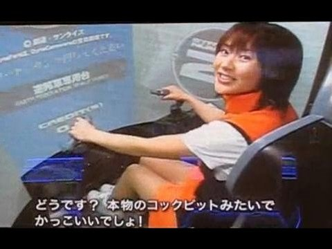 Gundam Arcade Game-Pod [Instructional Video with English Subs!!!]