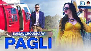 Kamal Choudhary - PAGLI (Full Video) | New Rajasthani Song | Ft.Baheera Choudhary | RDC Rajasthani
