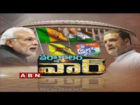 TDP MPs protests at Parliament, Demands special status for Andhra Pradesh