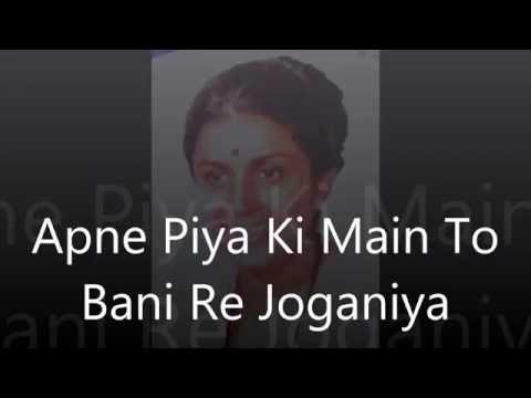 Apne Piya Ki Main To Bani Re Joganiya - Instrumental by Rohtas...