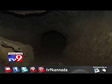 Don't miss heegu unte TV9 kannada