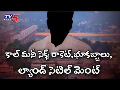 పార్టీ పరువు తీస్తున్న బెజవాడ తెలుగు తమ్ముళ్లు!! | TDP in Vijayawada | TV5 News