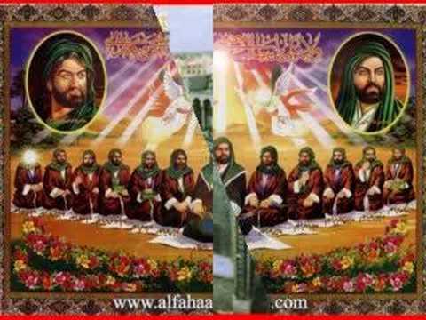 Ya Hussain Ya Mahdi video