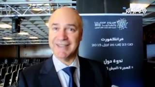 Video الأسبوع المغربي