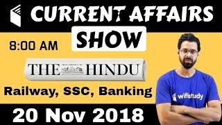 8:00 AM - Daily Current Affairs 20 Nov 2018 | UPSC, SSC, RBI, SBI, IBPS, Railway, KVS, Police