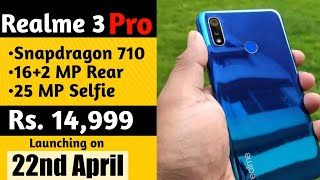 Realme 3 Pro Price & Launch date in India| Specification| Realme 3 Pro vs Redmi note 7 Pro.