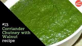 Corriander Chutney Recipe