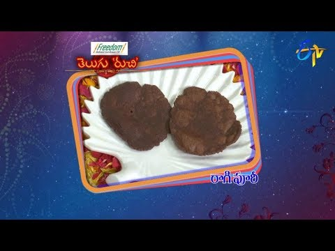 Ragi Poori | Telugu Ruchi | 15th October 2018 | ETV Telugu