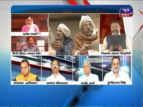 news world newschannel hindi hain hum programme 7 pm