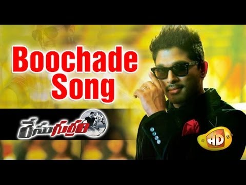 Race Gurram ᴴᴰ Full Video Songs - Boochade Boochade Song - Allu Arjun, Shruti Haasan, S Thaman