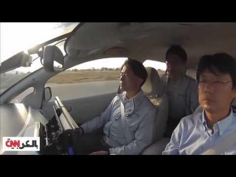 سيارة ذاتية القيادة.. هل أصبح الحلم واقعاً؟