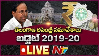 Telangana Assembly LIVE | Telangana Vote On Account Budget 2019 | NTV Live