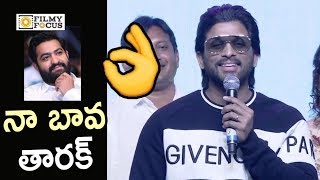 Allu Arjun Superb Words about Jr.NTR and RRR Movie Launch @Taxiwala Movie Pre Release Event