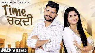 Time Chak Di: Singh Deep, Sabee Sohal (Full Song) Kumar Sahil, Apar   Latest Punjabi Songs 2019