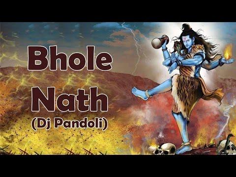 New Dj Mix Bhajan | Bholenath Dj Pandoli | FULL Audio Song | Marwadi Dj Rajasthani Song 2017