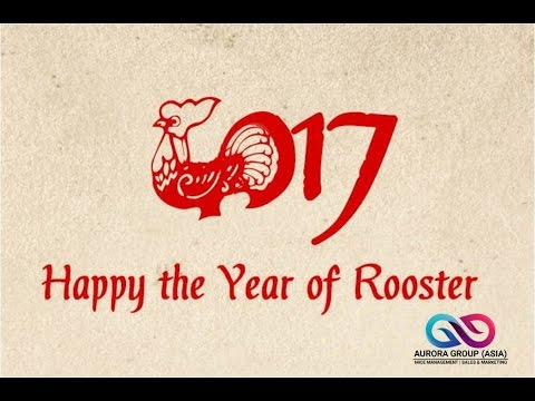 Chinese New Year Song - 2017 Full