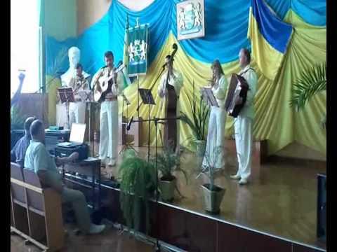Концерт до Дня Конституції