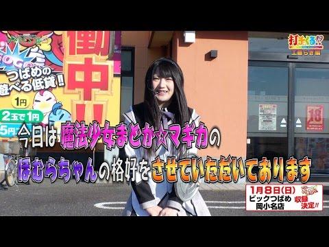 #290 魔法少女まどか マギカ 前編