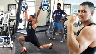 Virat Kohli MS Dhoni GYM Workout Videos LEAKED