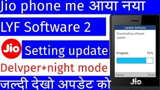 Jio Phone में आया नया LYF Software Delvper+Night Mode 2 New Setting Update जल्दी देखो अपडेट