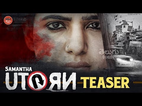 Samantha's U Turn Movie TEASER |#Uturn | U Turn Telugu Movie Trailer | Samantha | Aadi