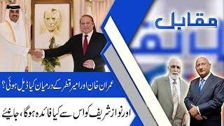 MUQABIL With Haroon Ur Rasheed   24 June 2019   Zafar Hilaly   Alina Shigri   92NewsHD