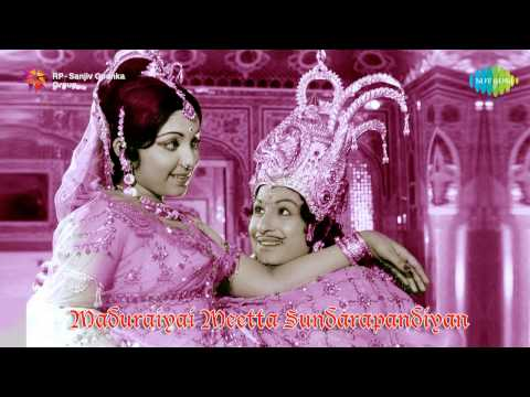 Madhuraiyai Meetta Sundharapandiyan | Thayagathin Song video