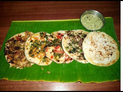 Easy 5 types of uttapam in Tamil | Hotel style Recipe