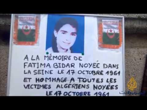 إحياء ذكرى مجازر 17 أكتوبر 1961 بباريس