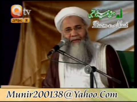 Interview Abdul Rauf Roofi ( Bazm-e Naat ).mpg video