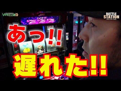 match3 松本バッチ