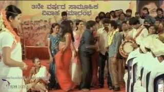 Kaddi Pudi - Kaddipudi movie songs Track In HD   Kaddipudi Movie   ShivrajKumar,RadhikaPandit,AindritaRay