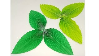 Paper Leaf Diy | Simple & Easy Origami Leaf - Paper Crafts Tutorial