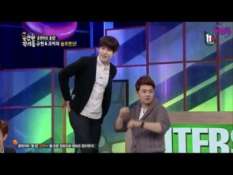 141127 Brave Writers - Kyuhyun(규현)'s Sexy Butt & Thigh video