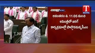 Telangana Assembly Sessions Starts from Tomorrow  Telugu - netivaarthalu.com