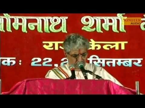 Sunderkand....by Pt. Somnath sharma .....part  05.