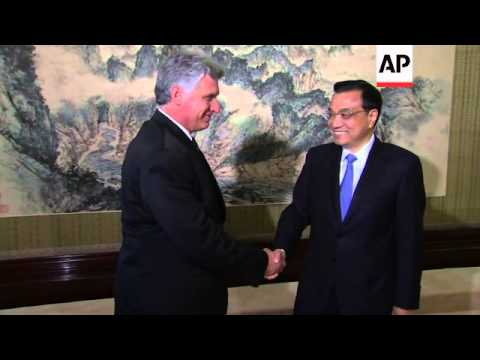 Cuban Vice President meets with Chinese President Xi Jinping